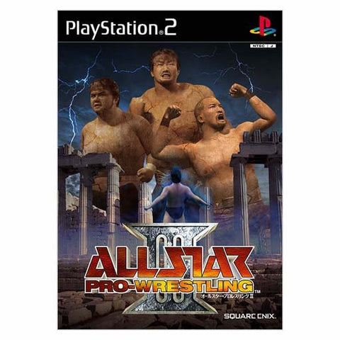 Image for All Star Pro-Wrestling III