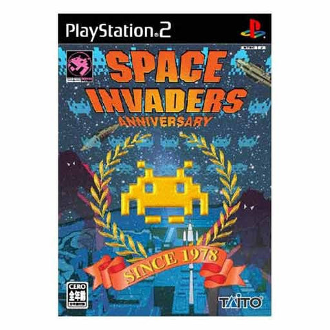 Image for Space Invaders Anniversary