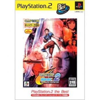 Image for Capcom vs SNK 2: Millionaire Fighting 2001 (PlayStation2 the Best)
