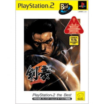 Image 1 for Kengo 2 (PlayStation2 the Best)