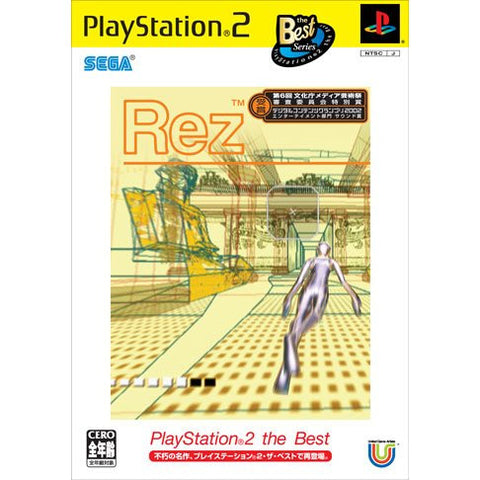 Image for Rez (PlayStation2 the Best)