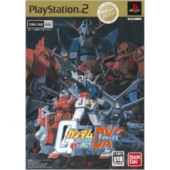 Image 1 for Mobile Suit Gundam: Federation vs. Zeon DX (Mega Hits!)