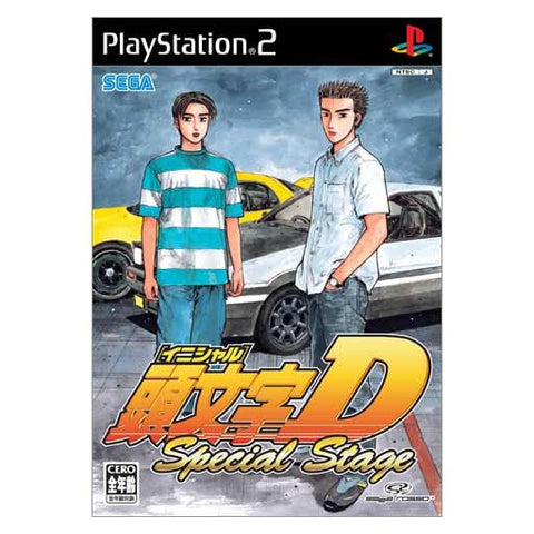 Image for Initial D: Special Stage