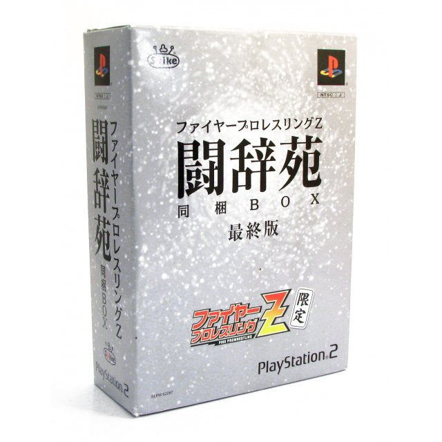 Image 1 for Fire Pro Wrestling Z [Limited Edition]