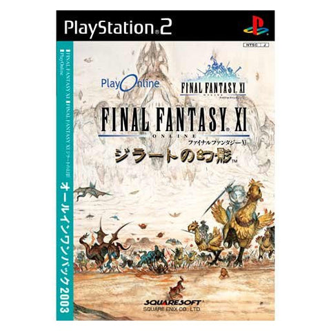 Image for Final Fantasy XI All-in-one Pack 2003