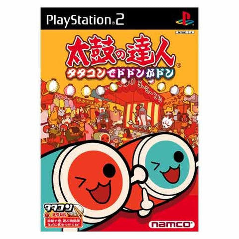 Image for Taiko no Tatsujin: Tatakon de Dodon ga Don
