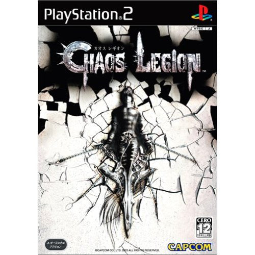Image 1 for Chaos Legion