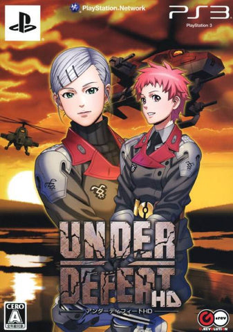 Image for Under Defeat HD [Limited Edition]
