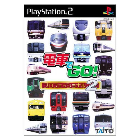 Image for Densha de Go! Professional 2