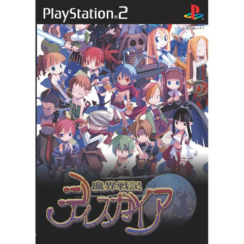 Image for Disgaea: Hour of Darkness