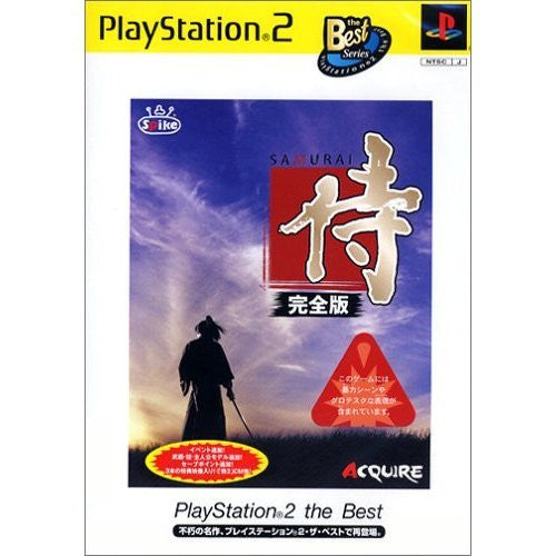 Image 1 for Samurai Kanzenban (PlayStation2 the Best)