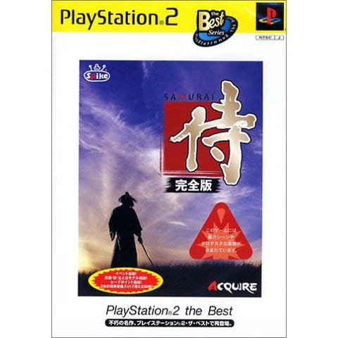 Image for Samurai Kanzenban (PlayStation2 the Best)
