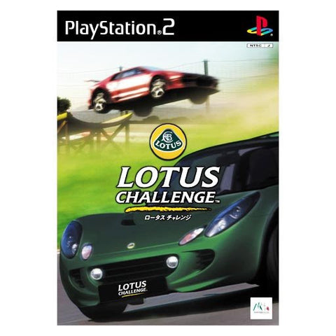 Image for Lotus Challenge