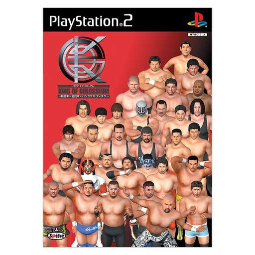 Image 1 for King of Colosseum: All Japan X New Japan X Pancrase