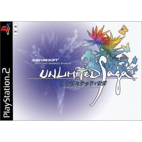 Image for Unlimited SaGa