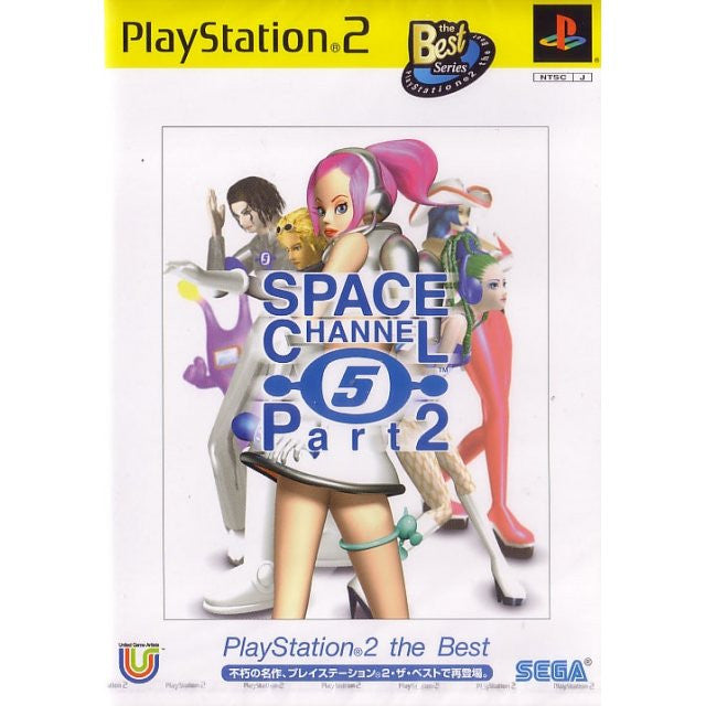 Image 1 for Space Channel 5 Part 2 [PlayStation2 the Best Version]
