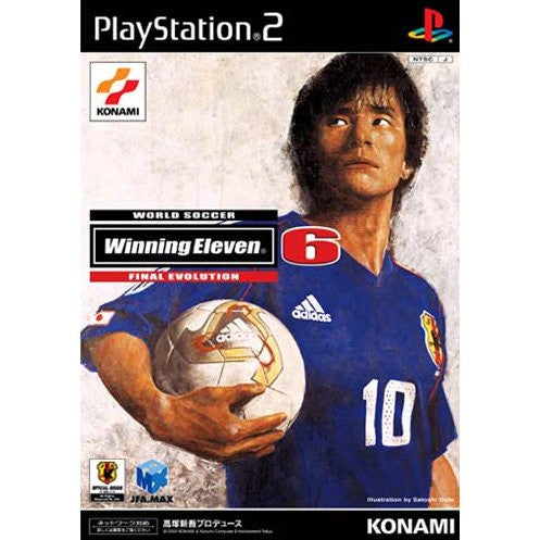 Image 1 for Winning Eleven 6 Final Evolution