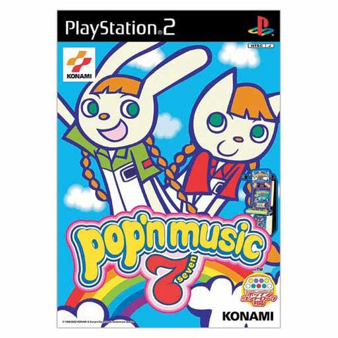 Image for Pop'n Music 7