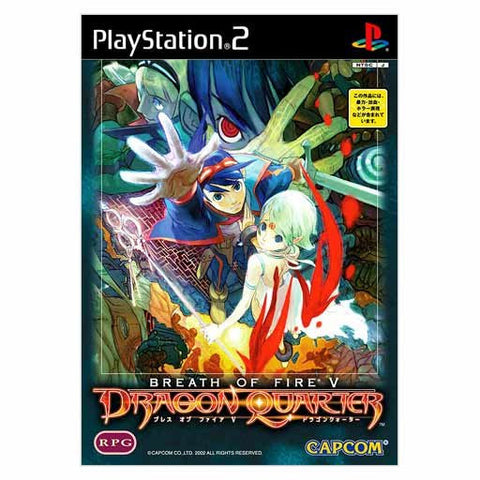Image for Breath of Fire V: Dragon Quarter