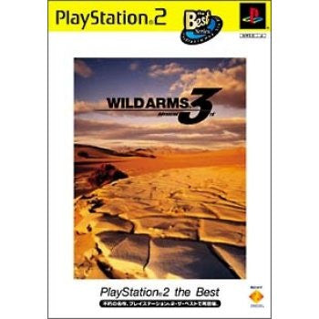 Wild Arms Advanced 3rd (PlayStation2 the Best)