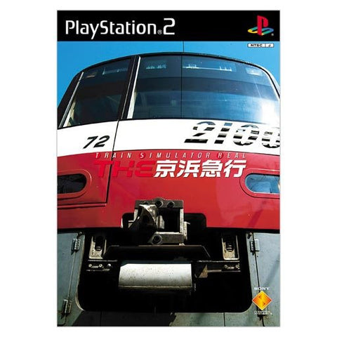 Image for The Keihin Express - Train Simulator Real