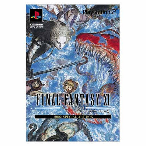 Image for Final Fantasy XI 2002 Special Art Box