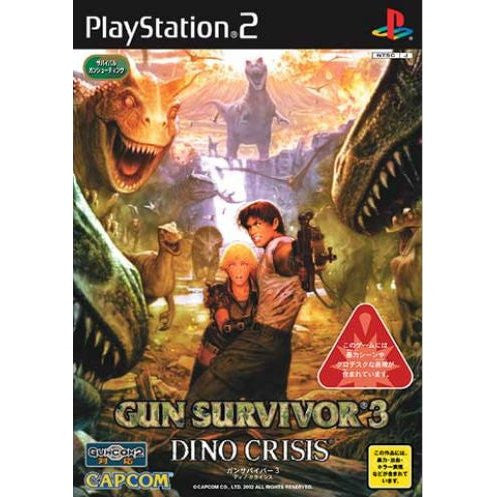 Image 1 for Gun Survivor 3: Dino Crisis