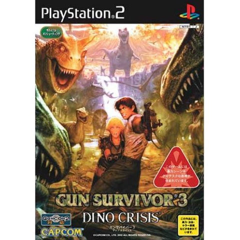 Image for Gun Survivor 3: Dino Crisis