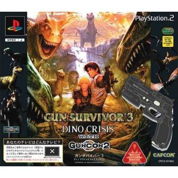 Image for Gun Survivor 3: Dino Crisis (w/ GunCon2)