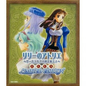 Image 1 for Lilie no Atelier Plus: Salberg no Renkinjutsushi 3 [Limited Edition]