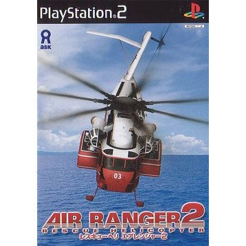 Image 1 for Air Ranger 2: Rescue Helicopter