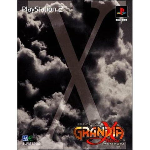 Image for Grandia Xtreme [Limited Edition]