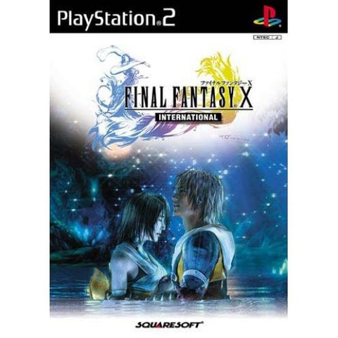 Image for Final Fantasy X International (with Bonus DVD)