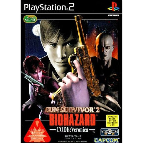 Image 1 for Gun Survivor 2: BioHazard Code: Veronica