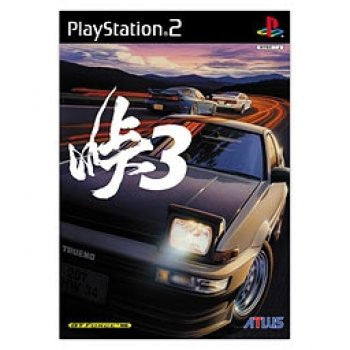 Image 1 for Touge 3