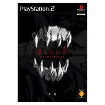 Image 1 for Blood: The Last Vampire (Joukan)
