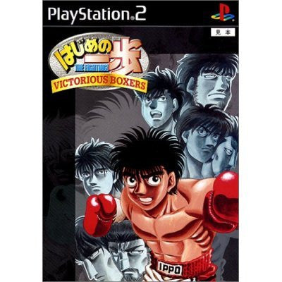 Image for Hajime no Ippo: Victorious Boxers