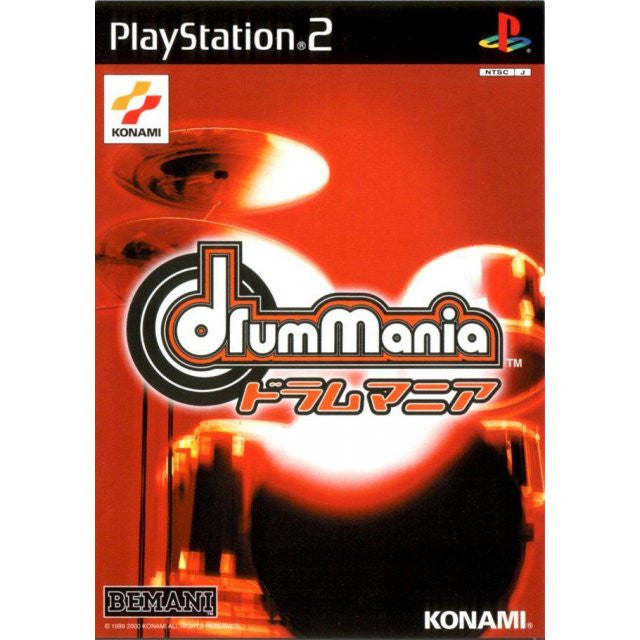 Image 1 for DrumMania