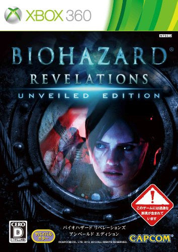 Image 1 for BioHazard Revelations Unveiled Edition