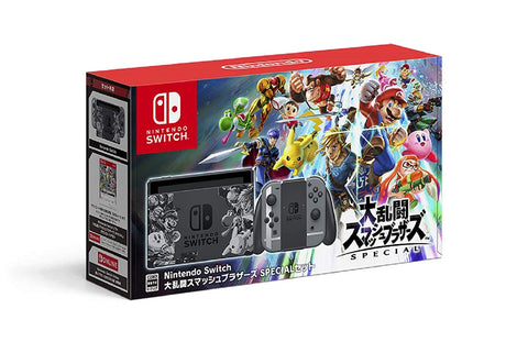 Nintendo Switch Super Smash Bros. Smash Brothers SPECIAL Set