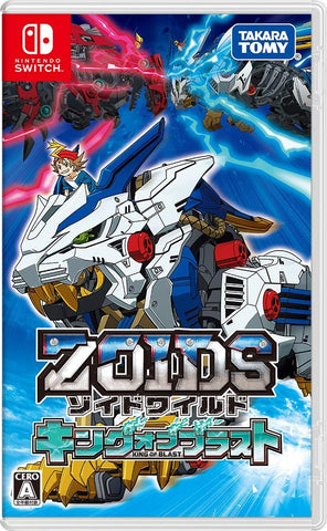 Zoid Wild King of Blast - Switch