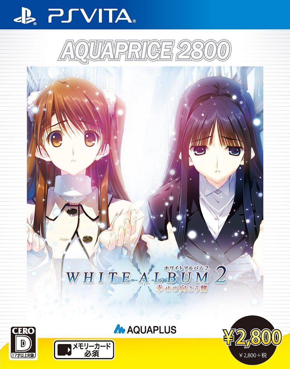 Image 1 for White Album 2: Shiawase no Mukougawa [Aqua Price 2800]