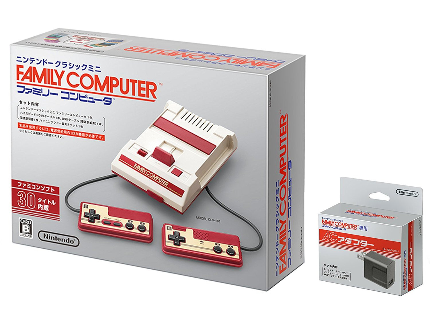 Image 1 for Famicom Mini - Nintendo Classic (with power adapter)