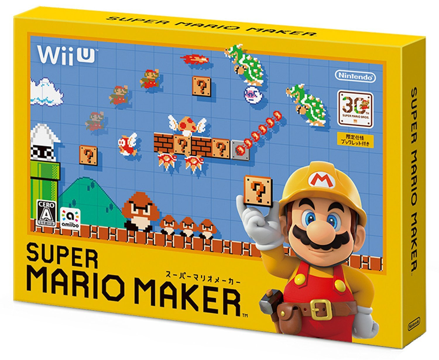 Image 1 for Super Mario Maker