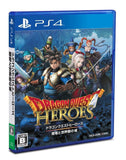 Dragon Quest Heroes: Anryu to Sekaiju no Jou - 1