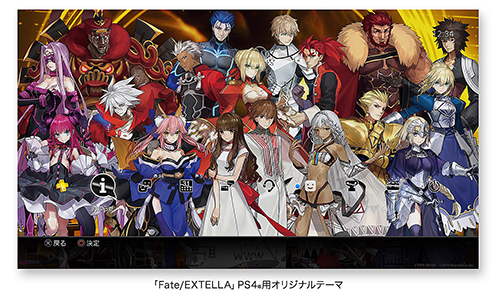 Image 2 for PlayStation 4 Fate/EXTELLA Edition Jet Black 1TB (CUH-2000BB01/FT)