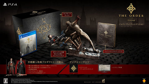 Image for The Order: 1886 Japan Premium Edition