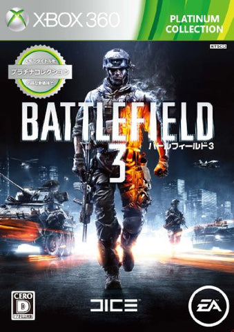 Image for Battlefield 3 (Premium Collection)
