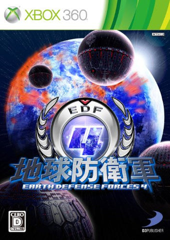 Image for Earth Defense Force 4