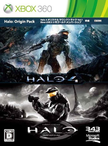 Halo:Origin Pack